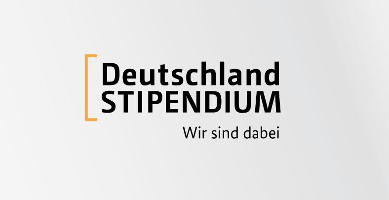 بورس تشویقی تحصیلی آلمان (Deutschlandstipendium)