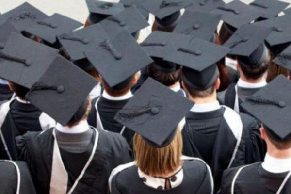 مؤسسات اخذ پذیرش دارای مجوز از وزارت علوم ایران