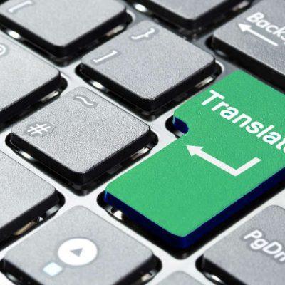 ترجمه مدارک تحصیلی و دریافت پذیرش از آلمان